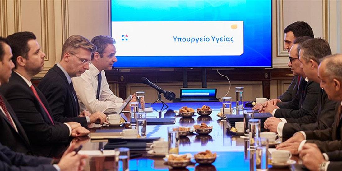 Συνάντηση του πρωθυπουργού με την ηγεσία του υπουργείου Υγείας