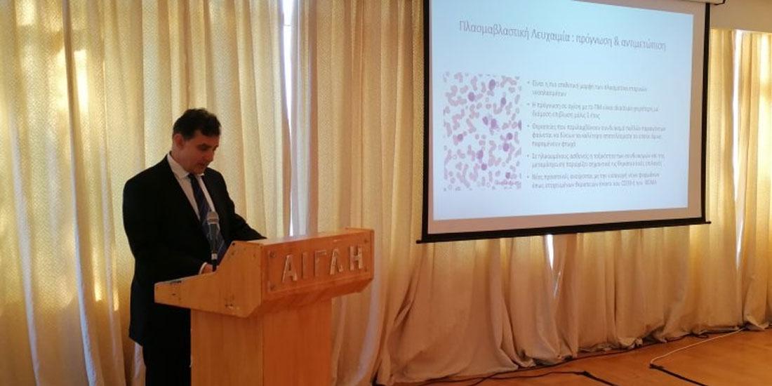 Νεότερα Δεδομένα για τις Σπάνιες Πλασματοκυτταρικές Δυσκρασίες