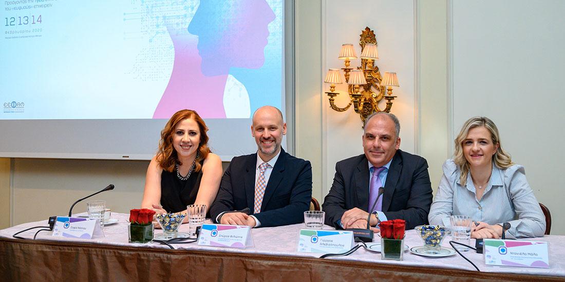 12ο Συνέδριο Φαρμακευτικού Management: Προάγοντας την Υγεία στην εποχή του «ευφυούς» επιχειρείν