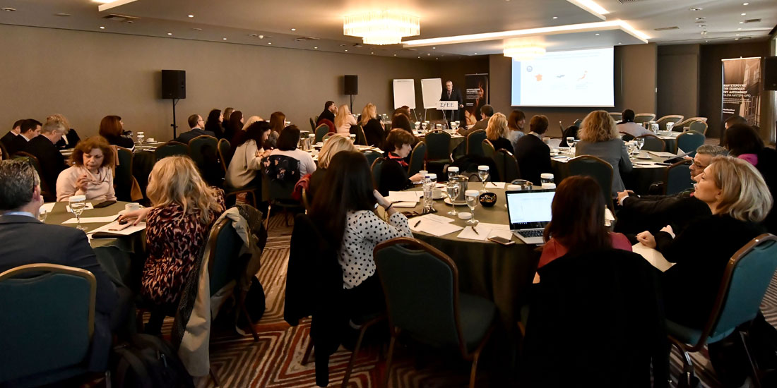 2η Ημερίδα ΣΦΕΕ- EFPIA για την αμοιβαία συνεργασία και τη χάραξη νέας πολιτικής στην υγεία