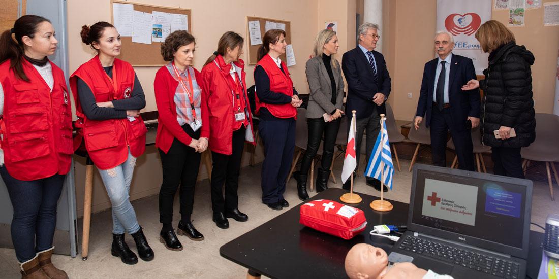 Το «προΣfΕΕρουμε» κοντά στα ασυνόδευτα ανήλικα παιδιά του Ελληνικού Ερυθρού Σταυρού