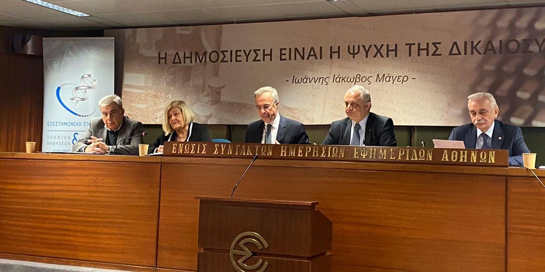 Περίπου 800.000 άνθρωποι στην Ελλάδα πάσχουν από μία Σπάνια Πάθηση