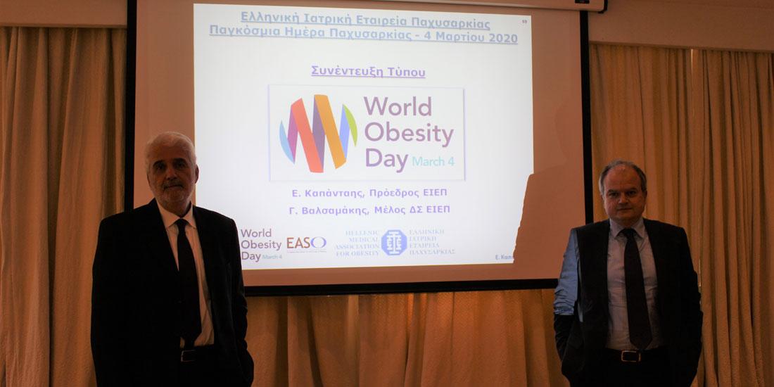 Παγκόσμια Ημέρα Παχυσαρκίας: Η πρόληψη της παχυσαρκίας πρέπει να παραμείνει προτεραιότητα