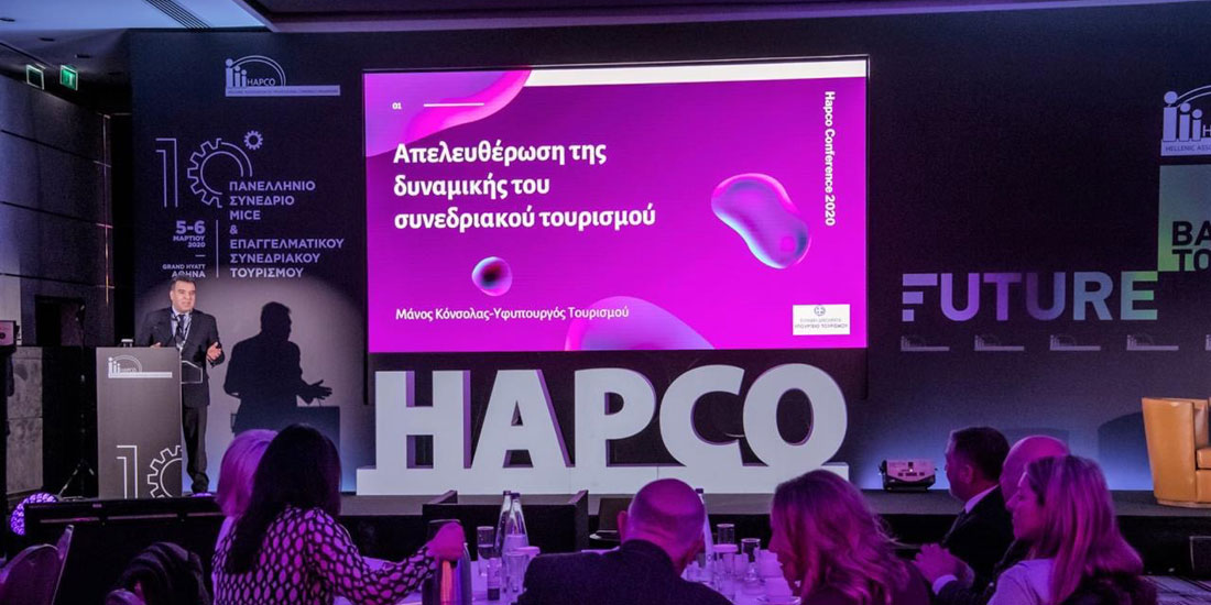 10° Πανελλήνιο Συνέδριο Επαγγελματικού & Συνεδριακού Τουρισμού: Αισιοδοξία για το μέλλον παρά την κρίση του κορωνοϊού