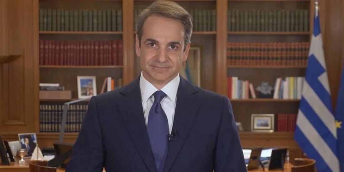 Μήνυμα του Πρωθυπουργού Κυριάκου Μητσοτάκη για τον κορωνοϊό