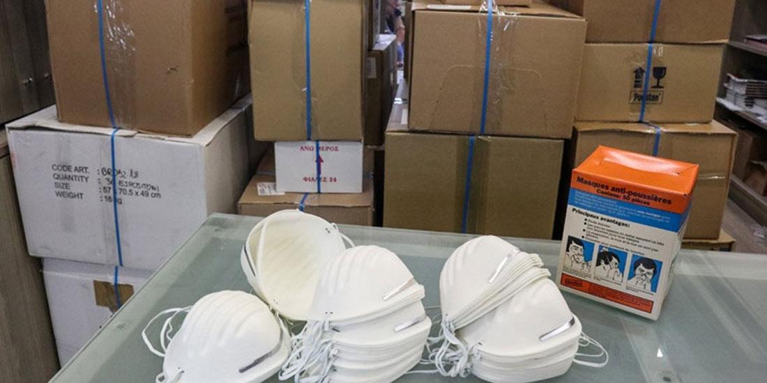 ΙΣΑ και Περιφέρεια Αττικής απέστειλαν 75.000 μάσκες και 75.000 γάντια σε 1500 ιατρεία της Αθήνας