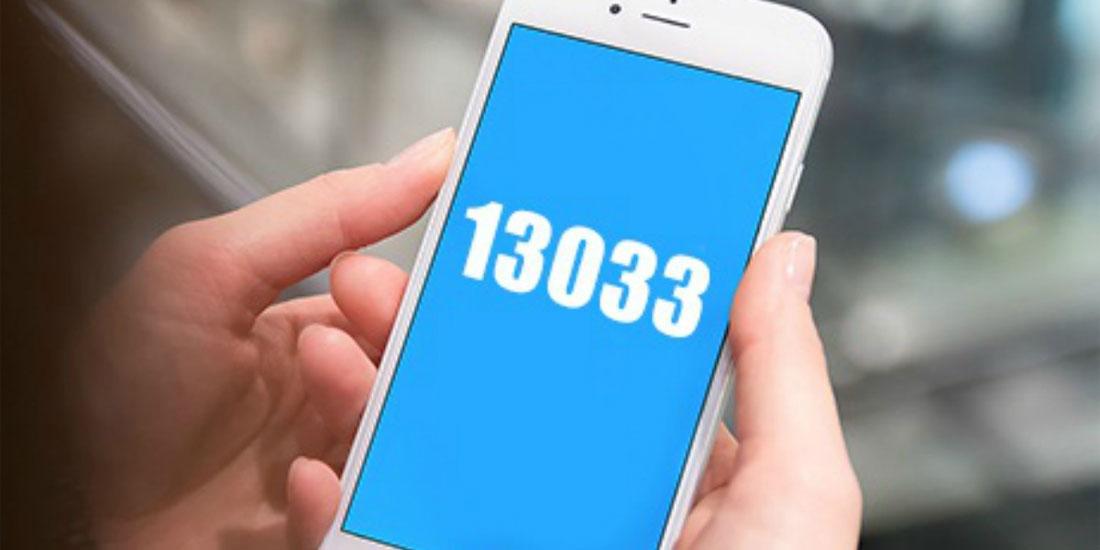 Φοιτητής δημιούργησε «έξυπνη» εφαρμογή για αποστολή μηνύματος στο 13033
