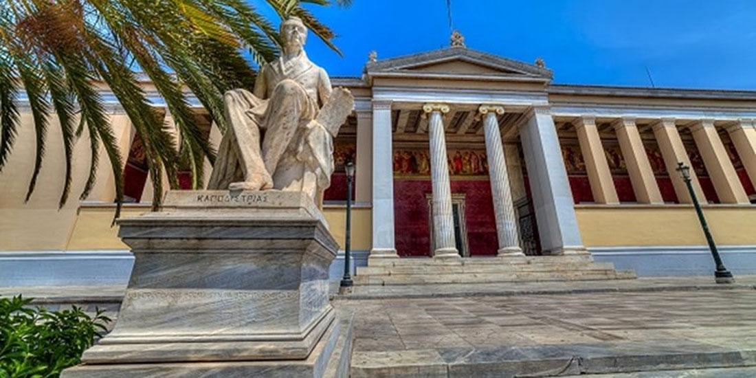 Συνεργασία ΕΟΔΥ με το πανεπιστήμιο Αθηνών