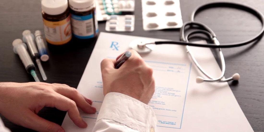 Ενημέρωση για αμοιβή άυλης συνταγής από την Πανελλήνια Ομοσπονδία Σωματείων Κλινικοεργαστηριακών Ειδικοτήτων