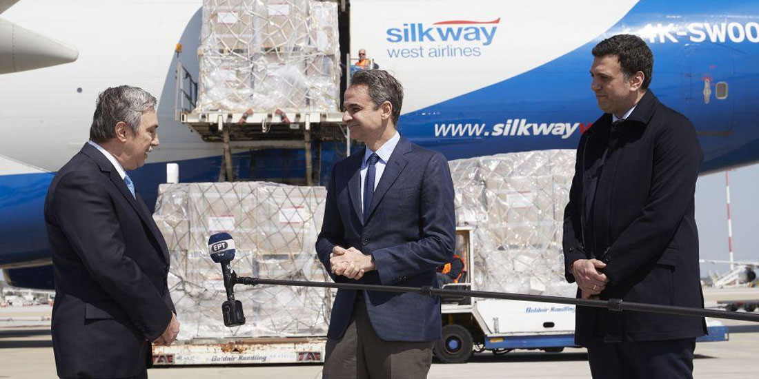 Παρουσία του Πρωθυπουργού Κυριάκου Μητσοτάκη, η παραλαβή υγειονομικού υλικού, δωρεά του Ιδρύματος Ωνάση