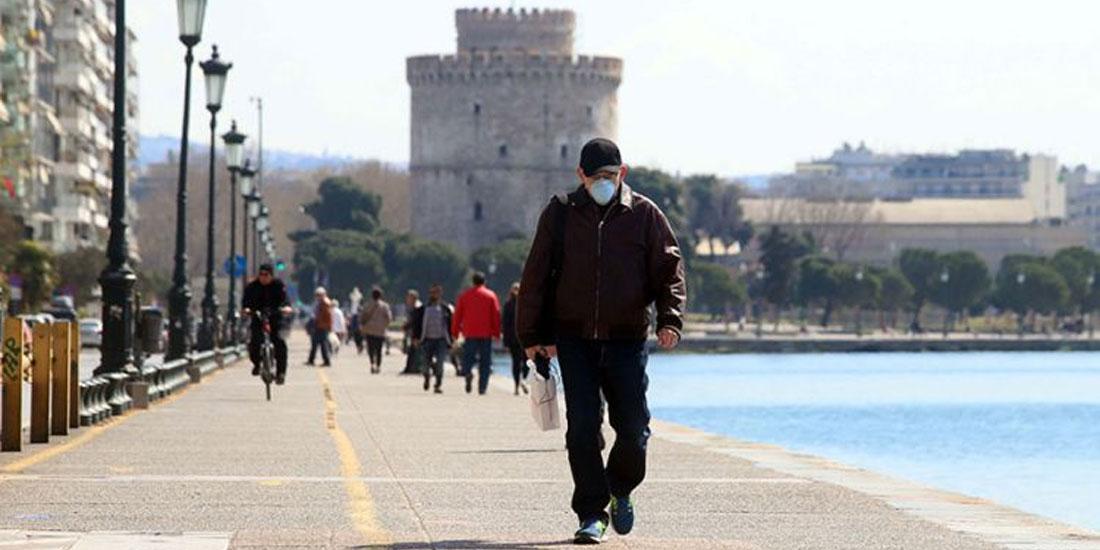 Το 50% των κατοίκων της Θεσσαλονίκης πιστεύει ότι θα κολλήσει τον κορωνοϊό...