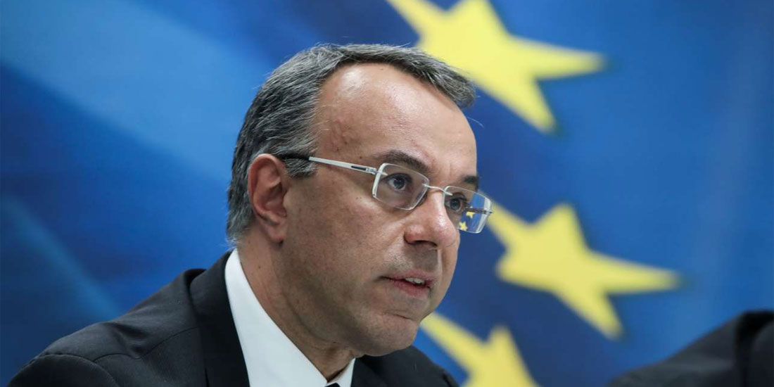 Χρ. Σταϊκούρας: 37 δισ. ευρώ για τη στήριξη της οικονομίας - Κοντά στο 4% η ύφεση