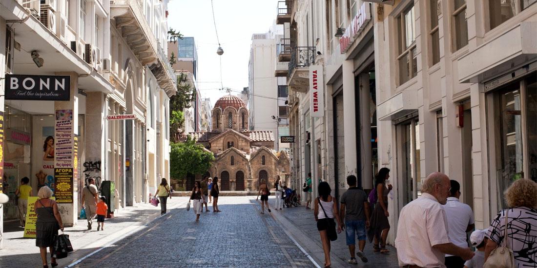 Εμπορικός Σύλλογος Αθηνών : Άμεση προνομιακή χρηματοδότηση μεταχρονολογημένων επιταγών