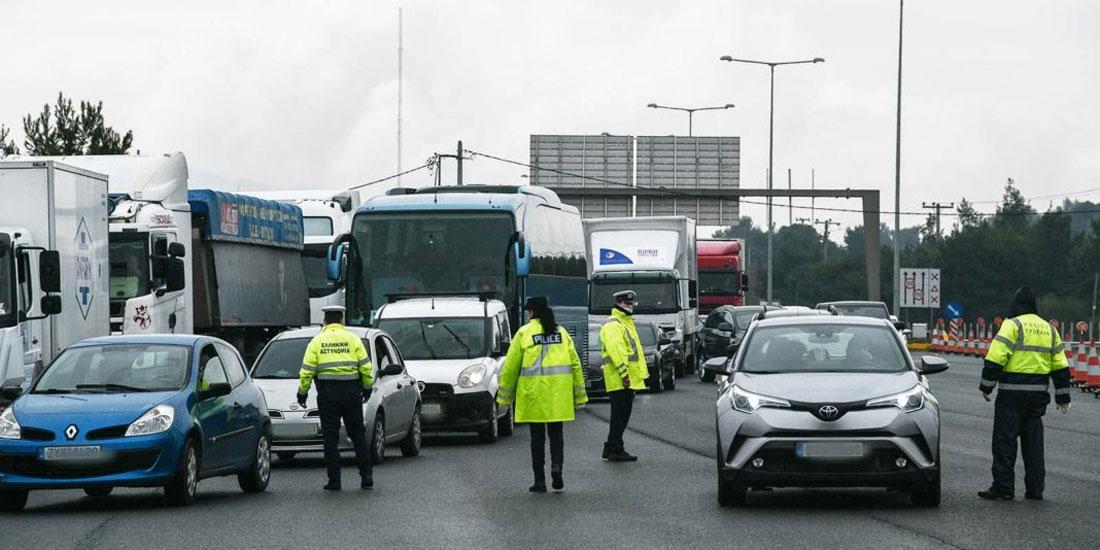Σπύρος Λιάσκος, Δ/ντης Τροχαίας Αττικής: «Τα μέτρα απαγόρευσης κυκλοφορίας το Πάσχα είναι για το καλό των πολιτών»