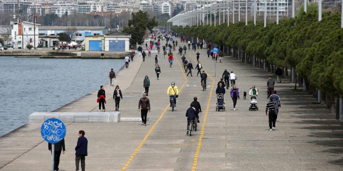 Θεσσαλονίκη: Αίτημα του Δήμου και της Περιφέρειας για παράταση της απαγόρευσης κυκλοφορίας στη Νέα Παραλία