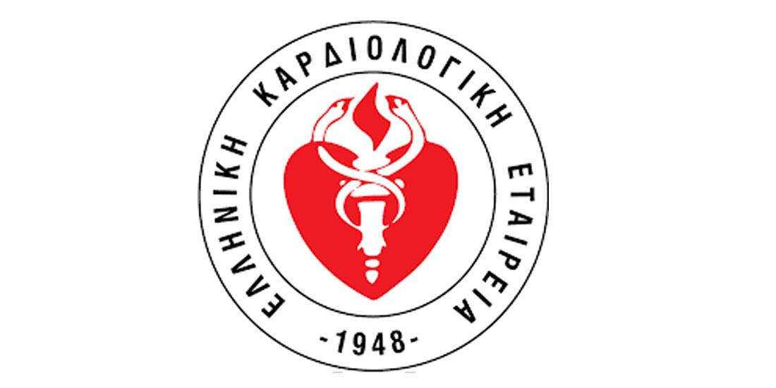 Ελληνική Καρδιολογική Εταιρεία: Δωρεά φορητών Καρδιογράφων σε Κέντρα Υγείας και Υπερηχογράφων «παλάμης» στα «νοσοκομεία αναφοράς»