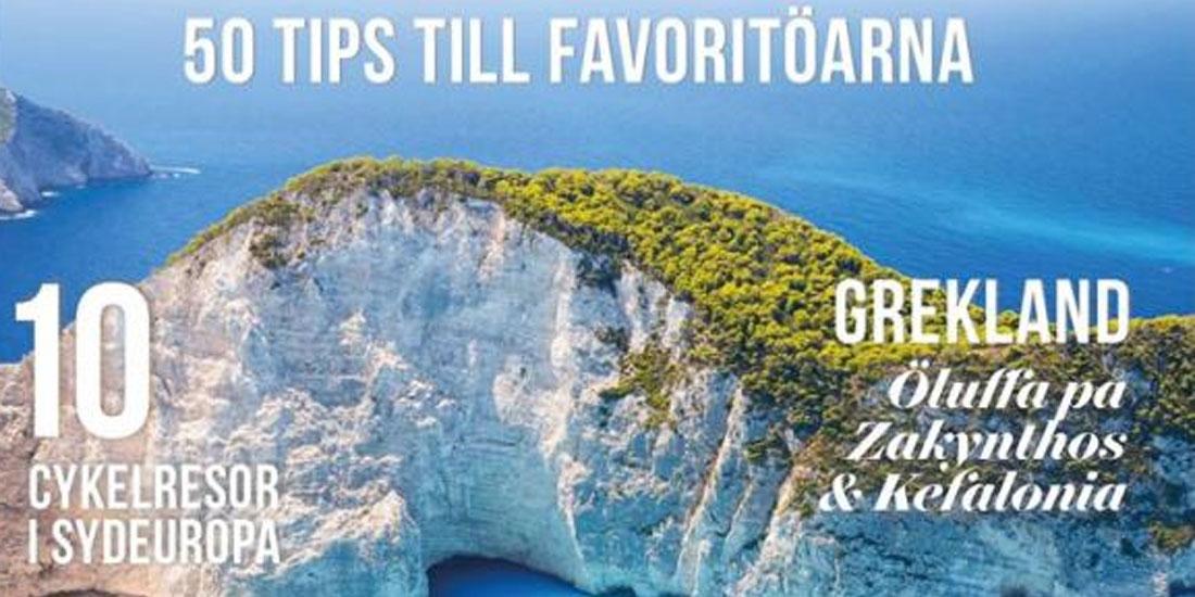 GOOD NEWS! Σουηδικό τουριστικό περιοδικό προβάλλει την Ελλάδα εν μέσω κορωνοϊού