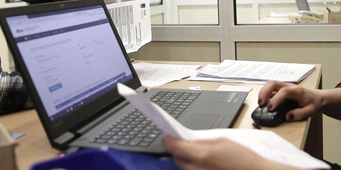 Θετικοί στην τηλεργασία οι εργαζόμενοι της Επιτροπής Ανταγωνισμού