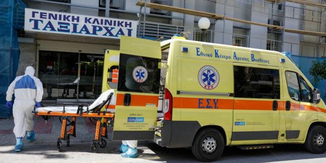 Υγειονομική βόμβα οι δύο ιδιωτικές κλινικές!