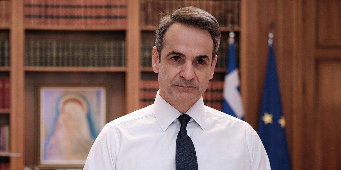 K.Μητσοτάκης: «Επιστρέφουμε, αλλά προσέχουμε. Πάνω απ' όλα Μένουμε Ασφαλείς»