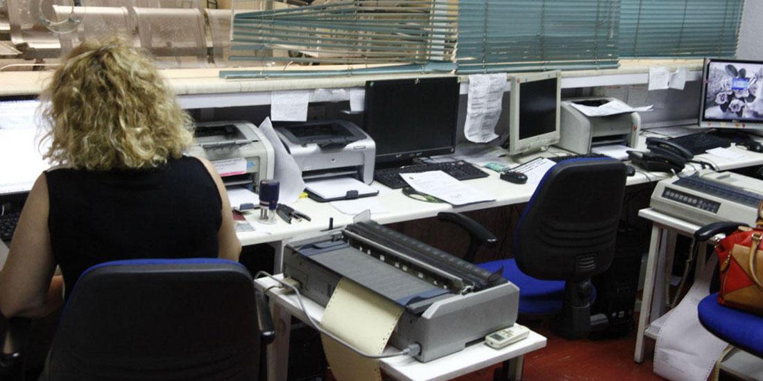 Δημοσίευμα του BBC για τις μεταρρυθμίσεις του Κώδικα Ψηφιακής Διακυβέρνησης