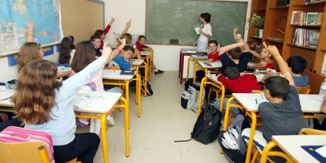 Συνεργασία Υπουργείου Παιδείας και δήμων για την εύρυθμη επαναλειτουργία των εκπαιδευτικών δομών της χώρας