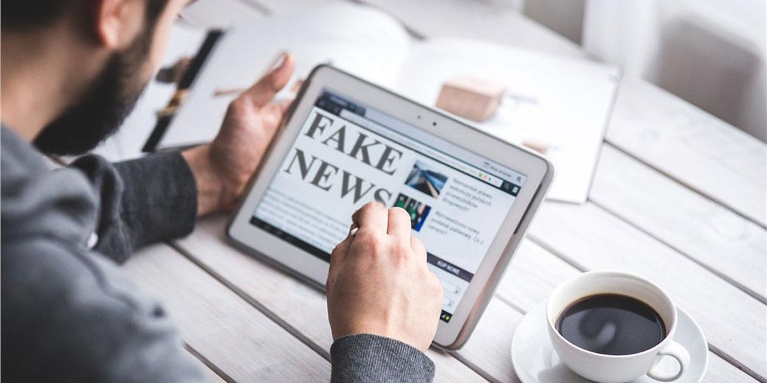 Προσοχή στις ανυπόστατες και ψευδείς ειδήσεις που διακινούνται στο διαδίκτυο για την πανδημία