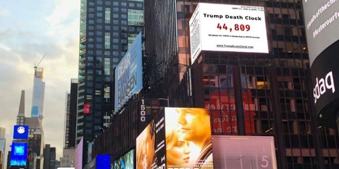 Στην Times Square, το «ρολόι των θανάτων εξαιτίας του Τραμπ»