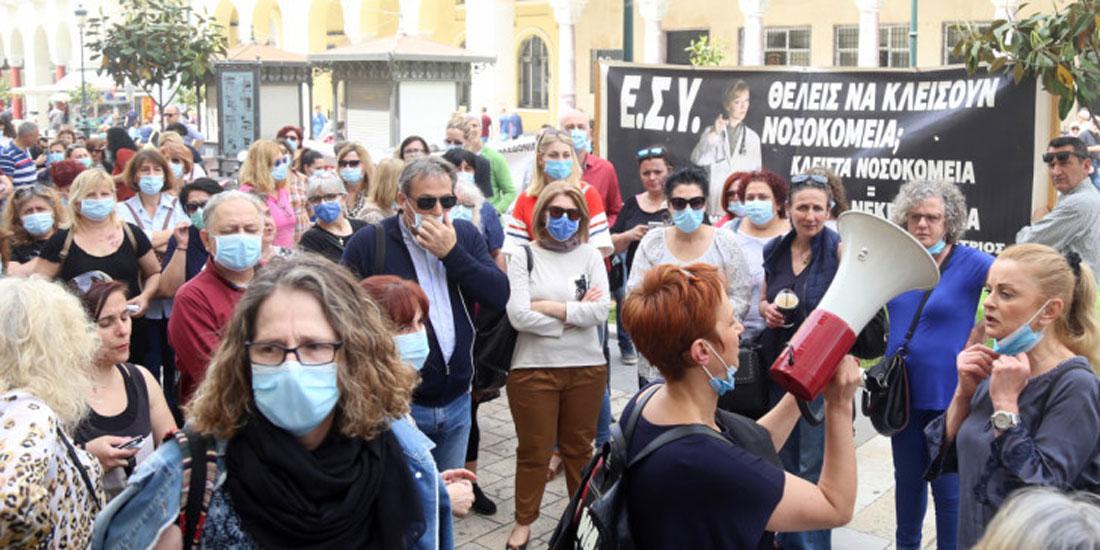 Θεσσαλονίκη: Κινητοποίηση νοσηλευτών των δημόσιων νοσοκομείων της πόλης