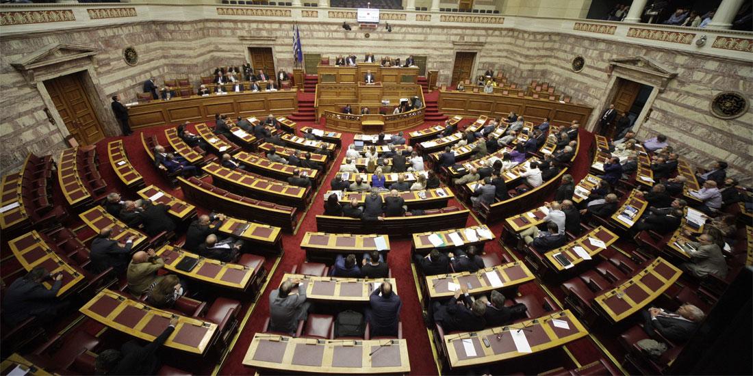Στις αρμόδιες κοινοβουλευτικές επιτροπές οι τελευταίες δύο ΠΝΠ για την αντιμετώπιση των συνεπειών της επιδημικής κρίσης