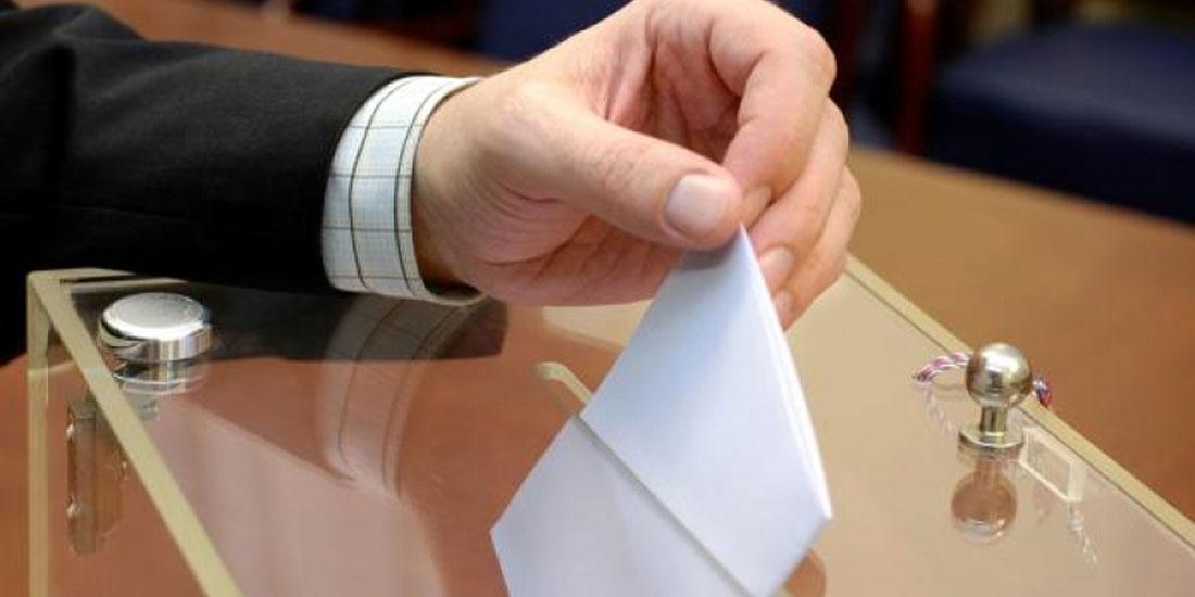 Τέλη Ιουλίου οι εκλογές για τα όργανα του Πανελλήνιου Φαρμακευτικού Συλλόγου