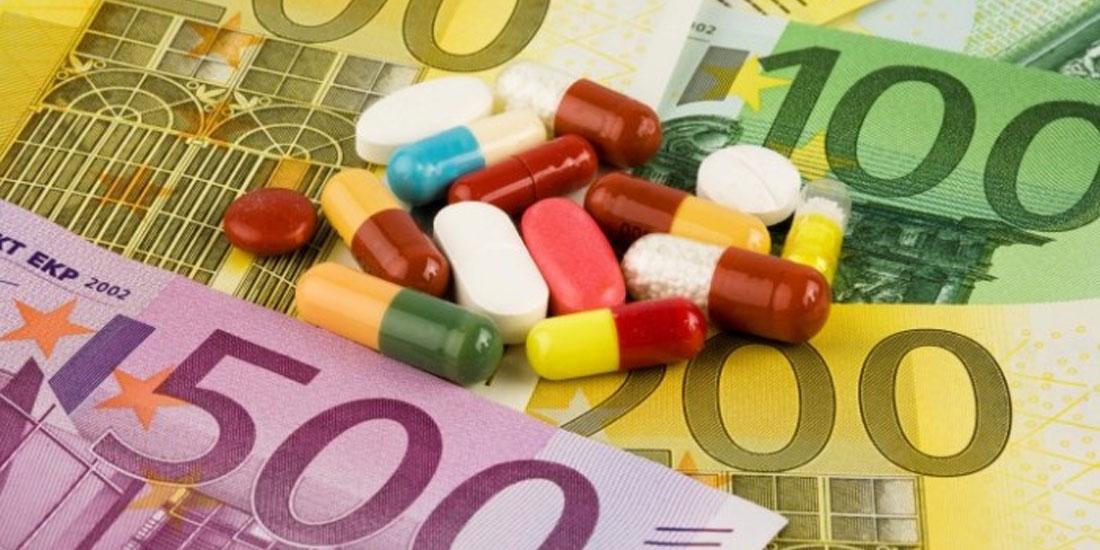 Εντάχθηκαν 195 φάρμακα στα αποζημιούμενα