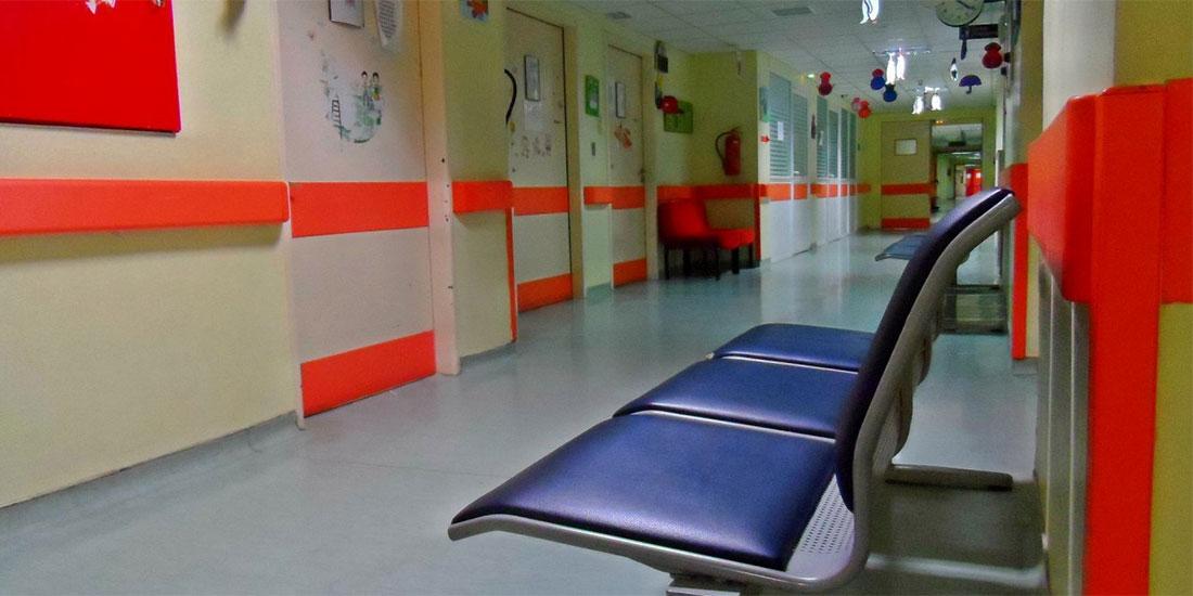 Ανακοίνωση του ΥΥ για τη λειτουργία του Παιδοκαρδιοχειρουργικού Κέντρου του Γενικού Νοσοκομείου Παίδων «Η Αγία Σοφία»