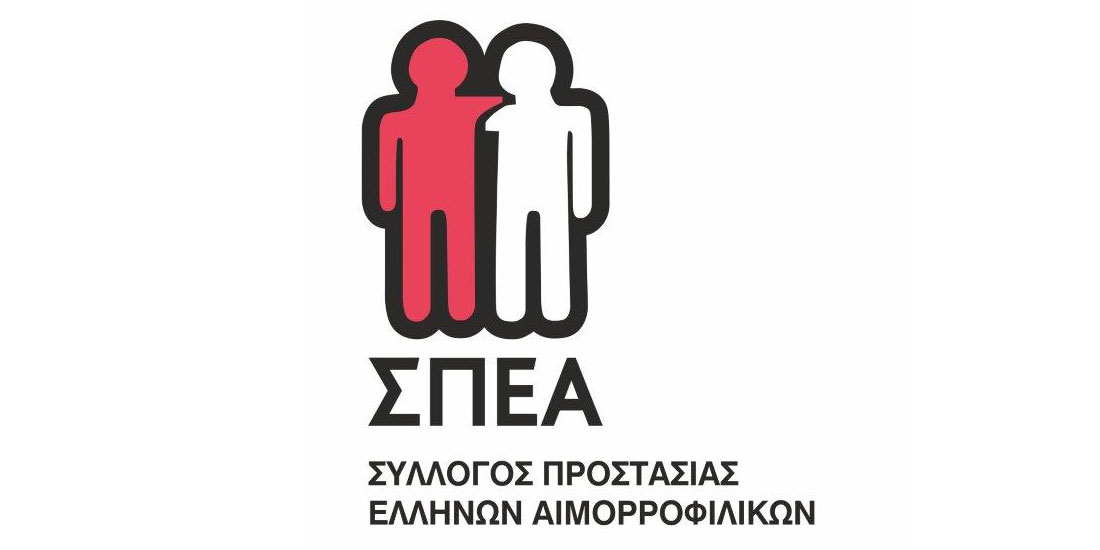 «ΚΟΚΚΙΝΗ ΚΛΩΣΤΗ»: Συνεχίζεται η Καμπάνια Ενημέρωσης για την Αιμορροφιλία