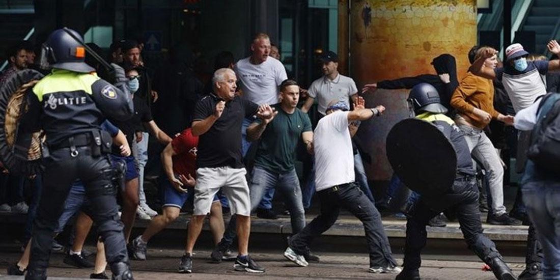 Ολλανδία: Επεισόδια ανάμεσα σε διαδηλωτές και την αστυνομία μετά το τέλος κινητοποίησης εναντίον των μέτρων αποτροπής της εξάπλωσης του κορωνοϊού