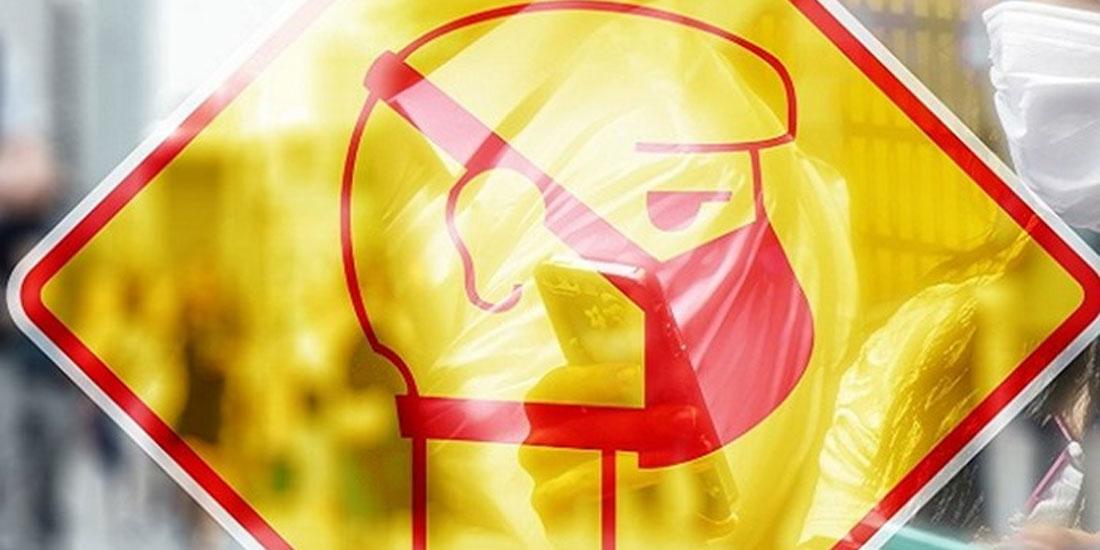 ΟΗΕ: Η εργαλειοποίηση του κορωνοϊού περιορίζει τα δικαιώματα των ανθρώπων