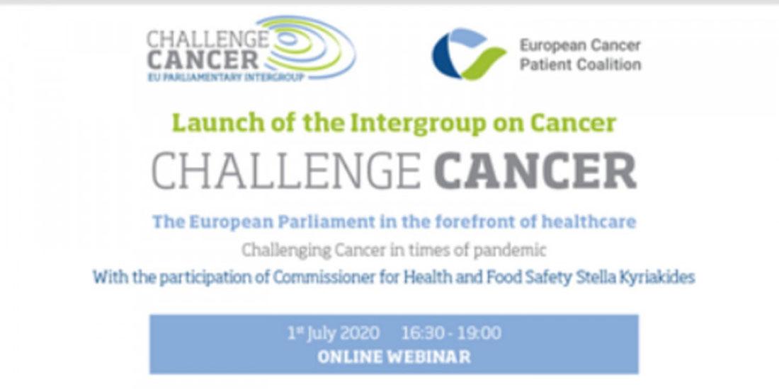Λειτουργεί από σήμερα η διακομματική ομάδα Challenge Cancer του Ευρωπαϊκού Κοινοβουλίου