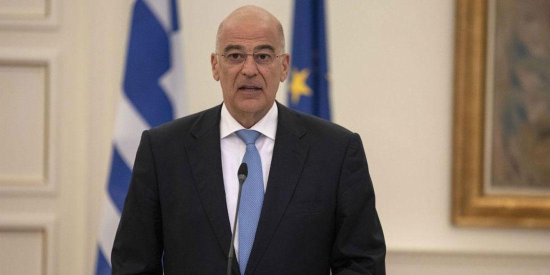 Ν. Δένδιας: Η Ελλάδα αντέδρασε γρήγορα και αποτελεσματικά στο ξέσπασμα της πανδημίας. Τηλεδιάσκεψη με τους ΥΠΕΞ οκτώ χωρών