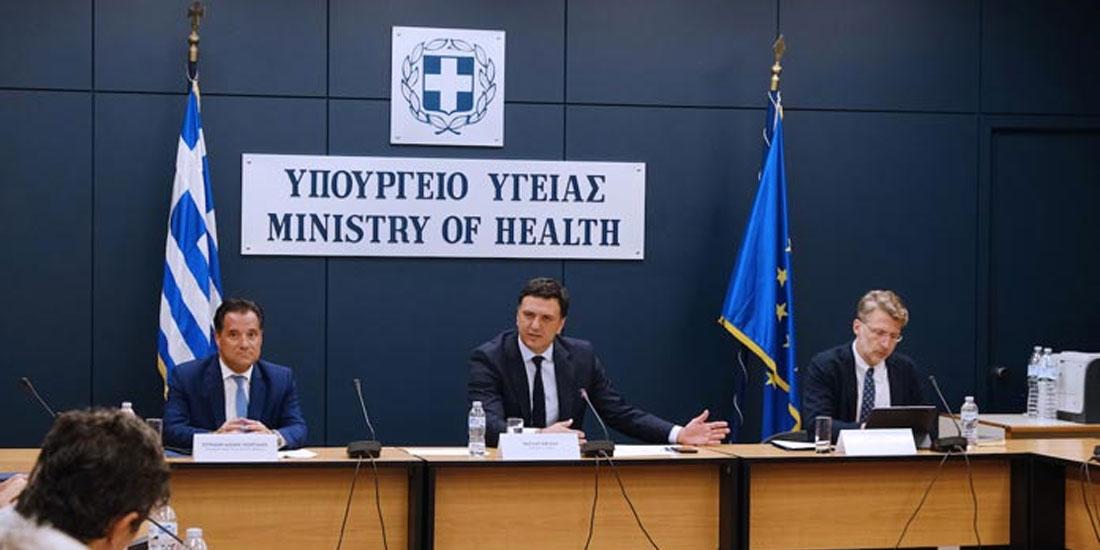 ΟΣΦΕ: Έκπληξη για τη μη πρόσκληση από το Υπουργείο Υγείας στη σύσκεψη για το φάρμακο