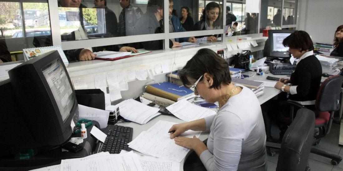 Υποχρεωτική από σήμερα η χρήση μάσκας από τους δημοσίους υπαλλήλους που έρχονται σε επαφή με κοινό
