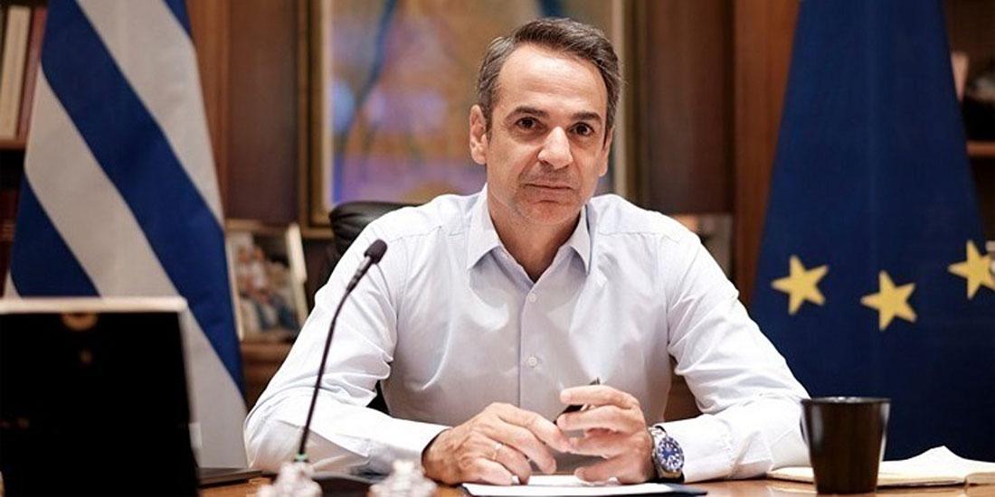 Κυρ. Μητσοτάκης: Φέτος θα μάθουμε γράμματα αλλά και πως θα γίνουμε υπεύθυνοι πολίτες