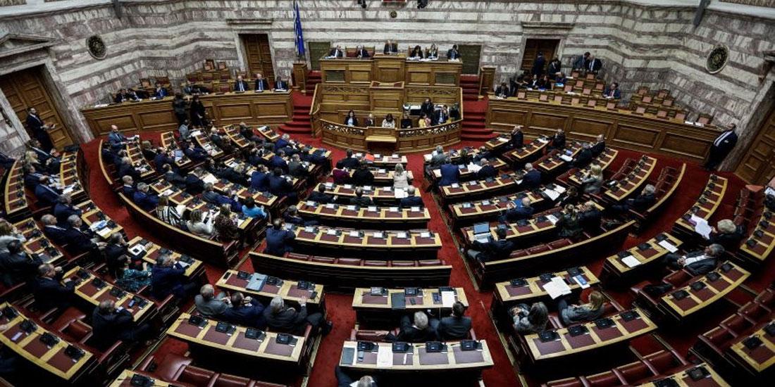 Βουλή: Ελλιπή μέτρα ελέγχου σε εργασιακούς, καταγγέλλουν 40 βουλευτές του ΣΥΡΙΖΑ
