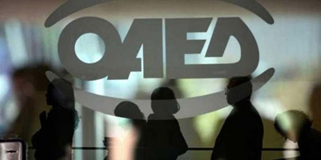 ΟΑΕΔ: Εγκρίθηκε η πίστωση για τη νέα 12μηνη παράταση του «ειδικού προγράμματος απασχόλησης 4.000 μακροχρόνια ανέργων στο δημόσιο τομέα της υγείας»