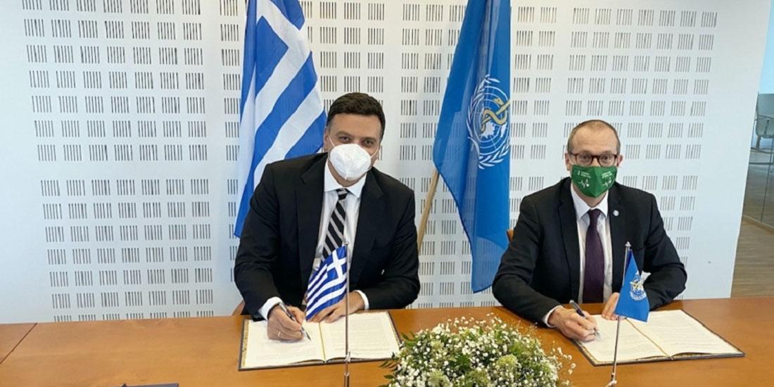 Στην Ελλάδα το νέο Γραφείο του ΠΟΥ Ευρώπης για την Ποιότητα της Υγειονομικής Περίθαλψης και την Ασφάλεια των Ασθενών