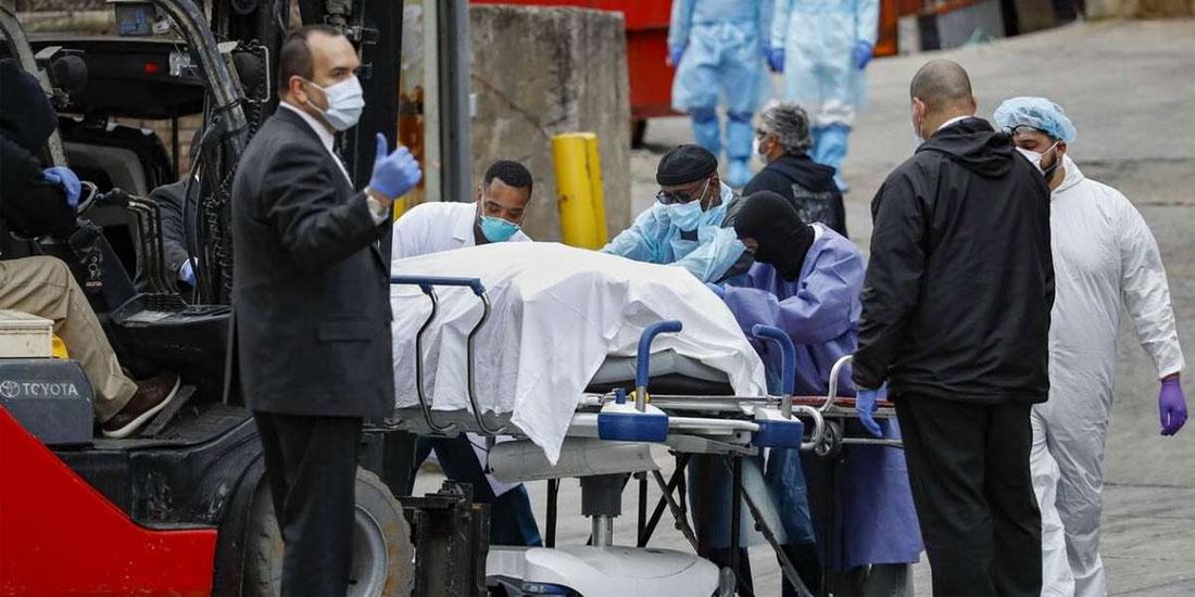 ΗΠΑ: Πάνω από 11 εκατομμύρια κρούσματα του νέου κορωνοϊού και πάνω από 246.000 θάνατοι εξαιτίας της COVID-19