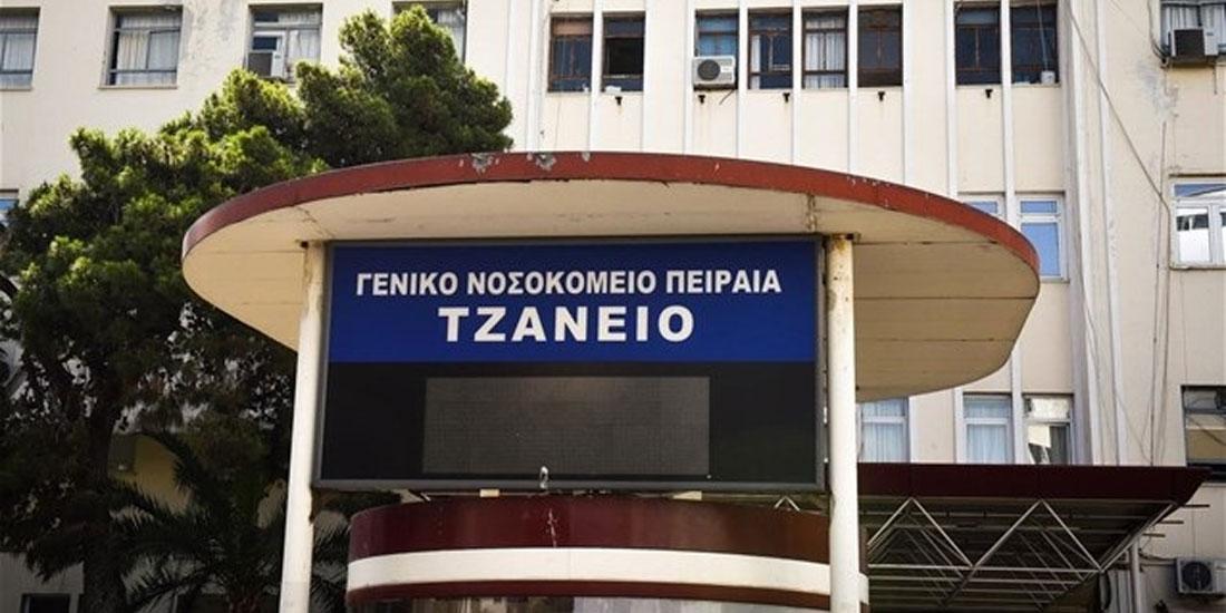 Νέα πτέρυγα καρδιολογικής κλινικής στο Τζάνειο με εξοπλισμό ύψους 165.000 από την Περιφέρεια Αττικής