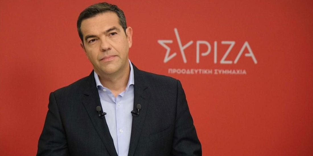 Το πρόγραμμα του ΣΥΡΙΖΑ-ΠΣ για το νέο ΕΣΥ παρουσιάζει σήμερα ο Αλέξης Τσίπρας