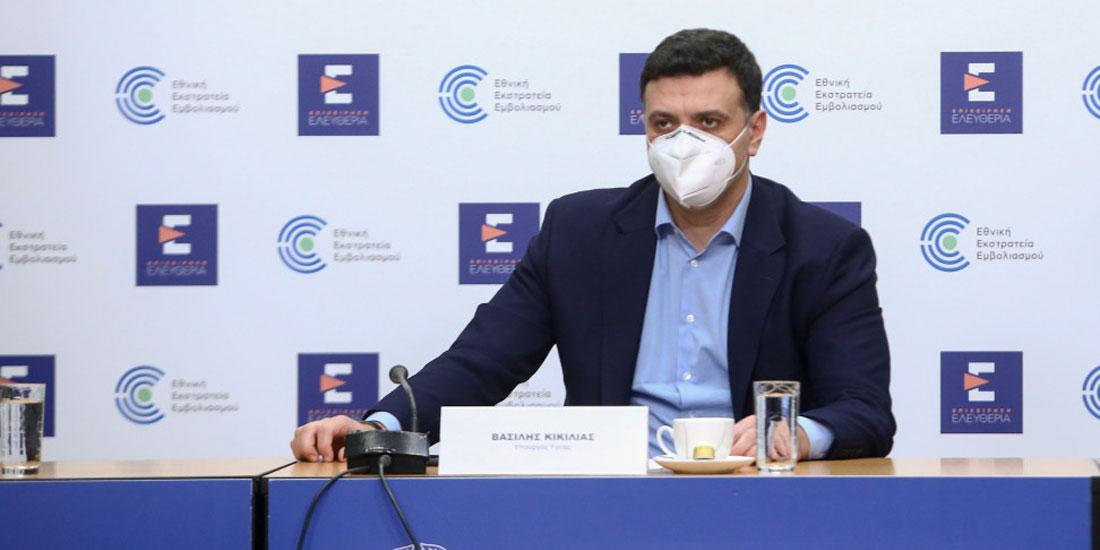 Β. Κικίλιας: «Είμαι ιδιαίτερα ανήσυχος για την πορεία της νόσου στην Αττική»