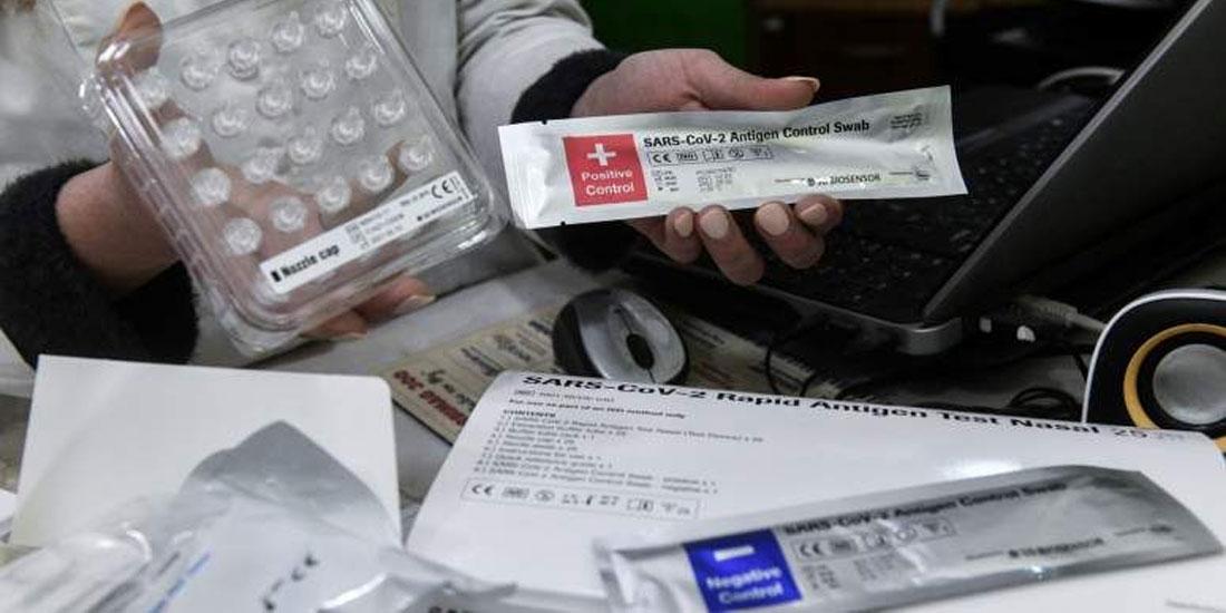 Ανακοίνωση του Φαρμακευτικού Συλλόγου Αττικής για τα self test