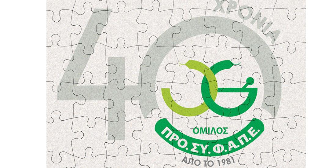 Κάθε κομμάτι ενός puzzle είναι σημαντικό!